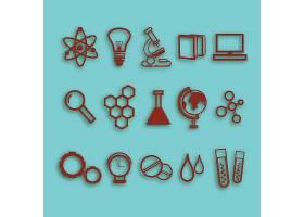 化学科研主题时尚矢量素材装饰素材