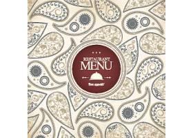 高档餐厅菜单图片