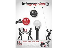 带序号的矢量商业图表信息展示