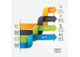 时尚数据信息图表设计元素