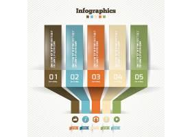 带序号的信息图表设计矢量素材