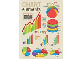 数据信息图表设计元素