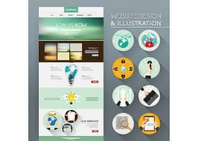 官网首页设计网站首页设计模板