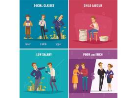 金融经济主题矢量插画设计