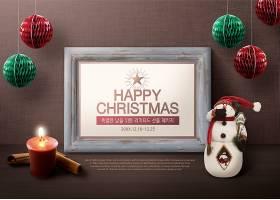 创意圣诞节平安夜主题海报设计