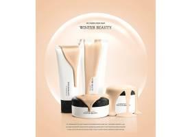 高端大气女性美白补水化妆品护肤品产品展示海报设计