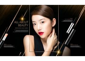 年轻女性美白补水化妆品护肤品产品展示海报设计