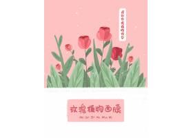 玫瑰植物面膜包装袋