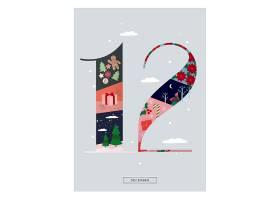 文艺清新田园风小物品插画主题月份数字字体设计海报模板