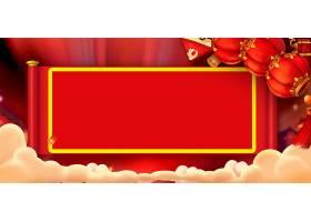 红色喜庆背景展板