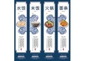 饮食文化装饰画