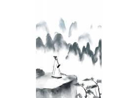 高山人物水墨画