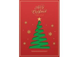 平安夜圣诞节主题促销海报模板设计
