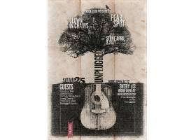 创意吉他终极复古海报