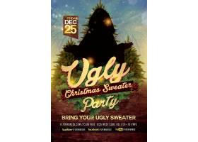 圣诞节平安夜派对海报设计