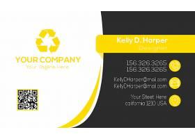 创意现代企业公司商务通用个人名片设计