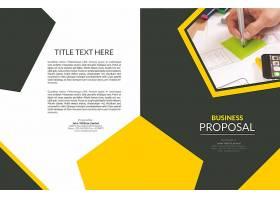 画册内页设计图片