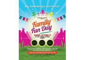 周末家庭聚会海报亲子聚会宣传海报