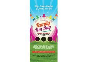 家庭周末假日有趣的活动海报