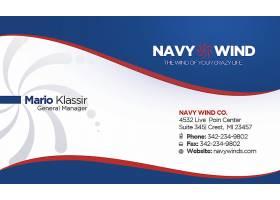 蓝色公司企业通用信件信函名片VI物品设计