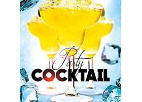 鸡尾酒派对海报设计
