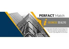 商务通用办公人物主题海报模板设计