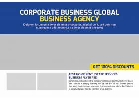 创意商务通用英文版明信片封面设计