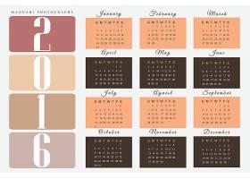 2016通用日历年历月历模板