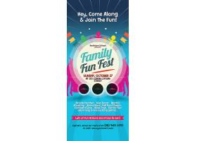 家庭日主题活动展架海报设计
