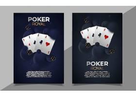扑克牌与筹码