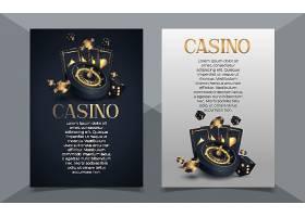 黑金大气博采赌博扑克骰子筹码竞彩海报模板