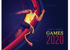 残疾人赛跑主题体育运动项目矢量插画