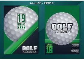 高尔夫主题体育运动项目海报模板