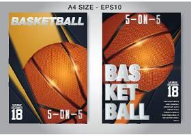 矢量篮球海报设计