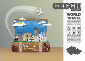 世界旅游矢量插图