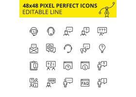 极简钢笔线条实用通用常用UI图标设计
