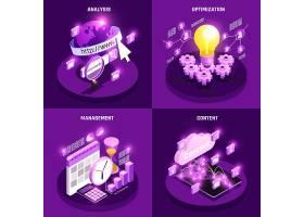 商务创意矢量插图