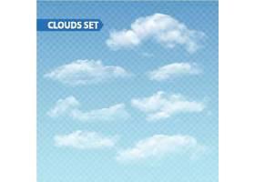 天空白云风景