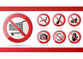 禁止使用图标设计