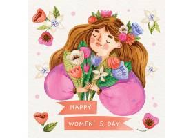 快乐女性插画