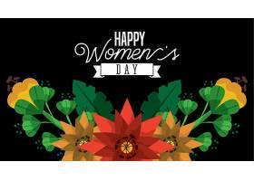 妇女节鲜花绿叶素材