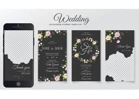 婚礼电子相册背景图片