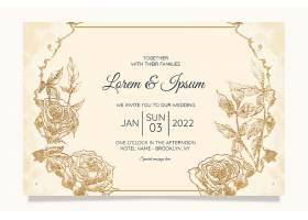 婚礼邀请函设计图片