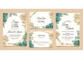 婚礼邀请卡设计图片