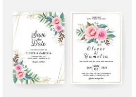 结婚邀请函设计图片