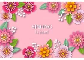 粉色植物花卉主题装饰背景
