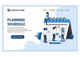 官网网站首页设计科技网站模板