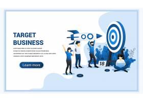 科技风商务风网站网页首页设计模板