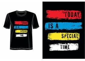 黑T恤印花图案