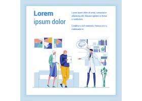 简约风卡通画看病的病人与医生海报素材背景